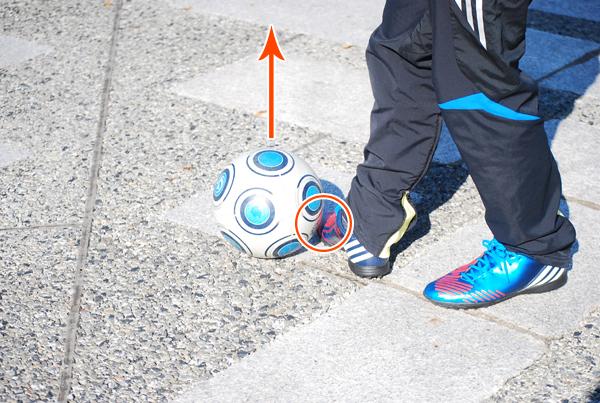 足をインサイドに切り替えて、ボールの下に足をもぐりこませるように