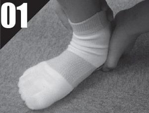 ①足首を手でしっかり持つ。