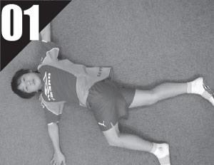 ①かぶせる足の膝はできる限り床に近づける。