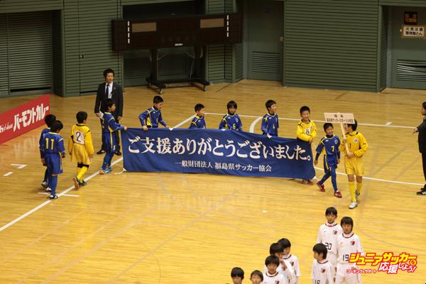 バーモントカップ予選リーグph007