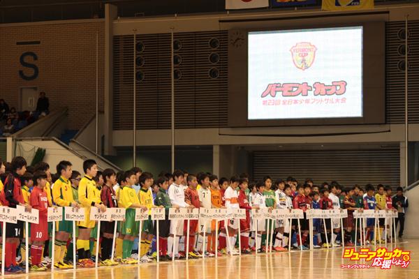 バーモントカップ予選リーグph008
