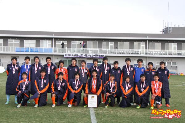 U15高円宮杯2013010