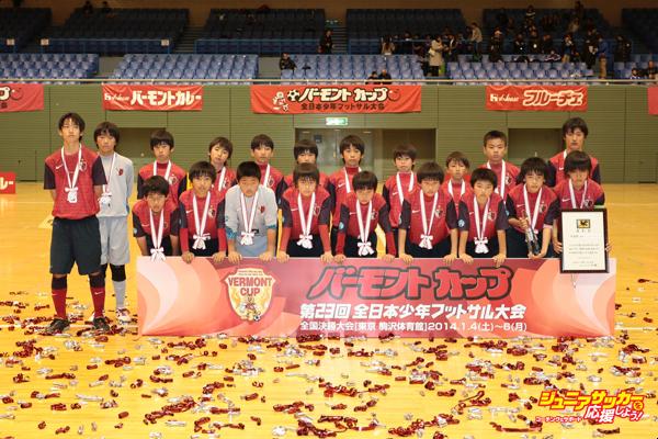 バーモントカップ決勝Tph010