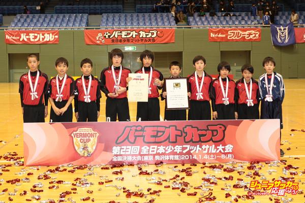 バーモントカップ決勝Tph012