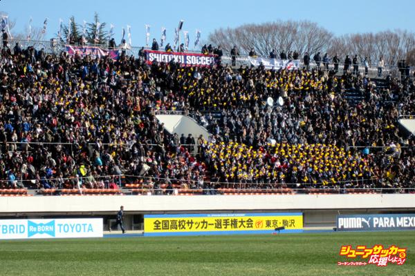 140110高校サッカー選手権001