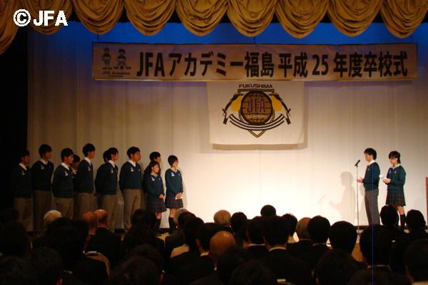 アカデミー卒校式002