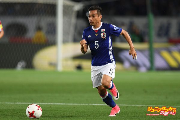 CHOFU, JAPAN - JUNE 07:  Yuto Nagatomo of Japan runs with the ball during the international friendly match between Japan and Syria at Tokyo Stadium on June 7, 2017 in Chofu, Tokyo, Japan.  (Photo by Atsushi Tomura/Getty Images)