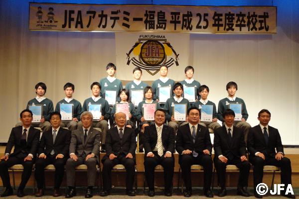 アカデミー卒校式001