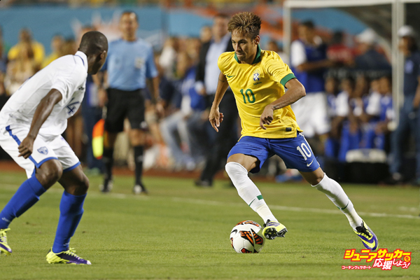 Honduras v Brazil - International Friendly