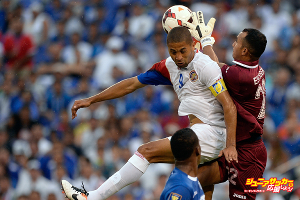 Costa Rica v Honduras - 2013 CONCACAF Gold Cup