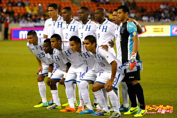 Honduras v Ecuador
