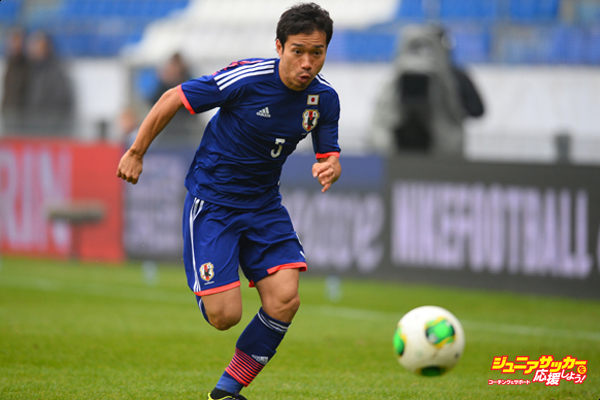 Netherlands v Japan - International Friendly