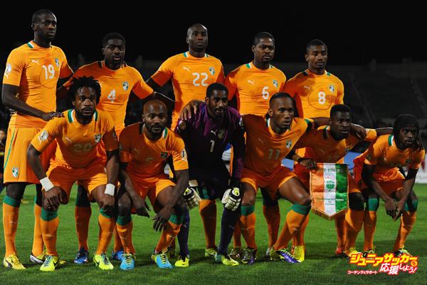 Senegal v Ivory Coast - FIFA 2014 World Cup Qualifier: Play-off Second Leg