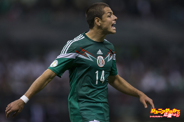 Mexico v Panama - Hexagonal round of the FIFA World Cup Qualifiers