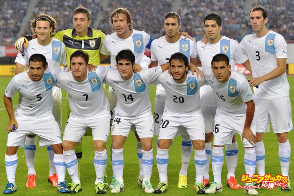 Japan v Uruguay - International Friendly