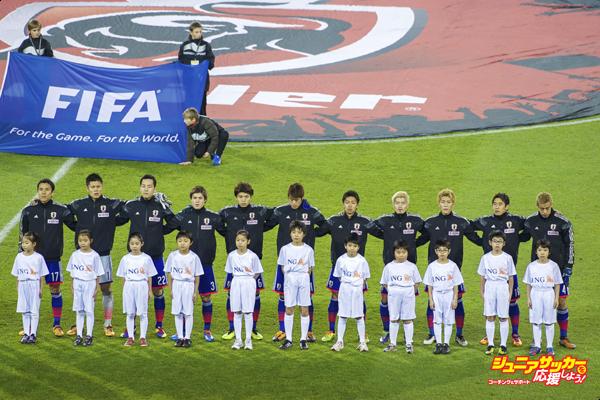 Friendly - Japan v Belgium