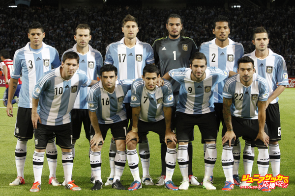 Argentina v Paraguay - South American Qualifiers
