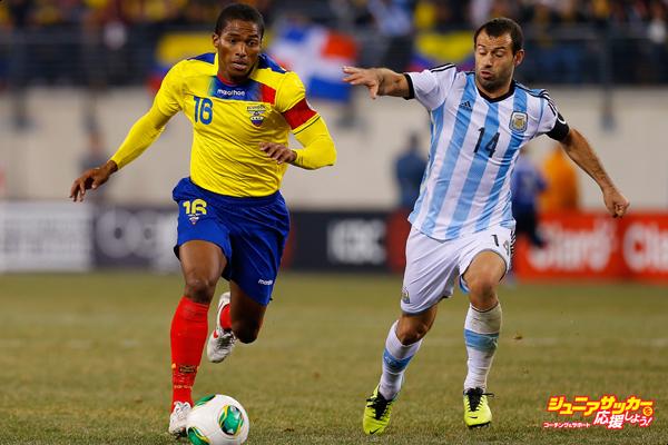 Ecuador v Argentina