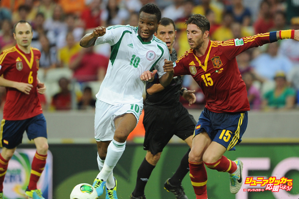 Nigeria v Spain: Group B - FIFA Confederations Cup Brazil 2013