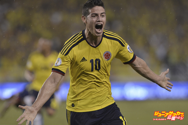 Colombia v Ecuador - South American Qualifiers