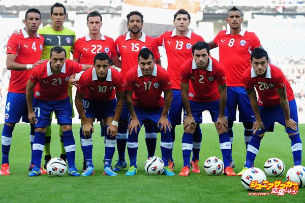 Chile v Iraq - International Friendly