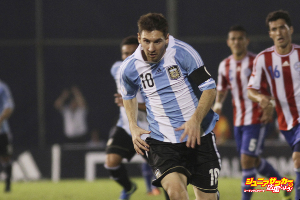 Paraguay v Argentina - South American Qualifiers