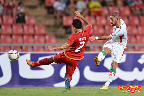 Thailand v Iran - AFC Asian Cup 2013