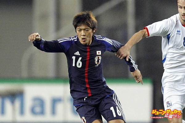 Japan v Iceland - International Friendly
