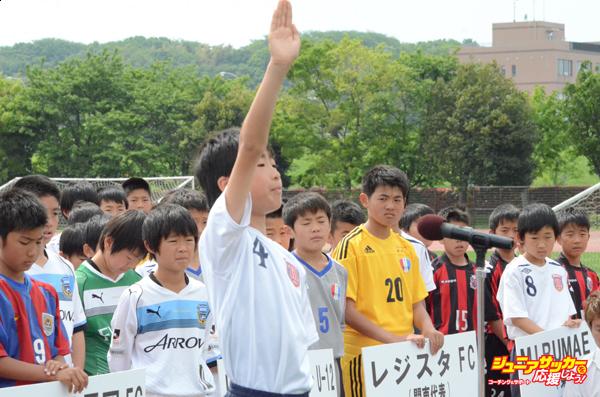 140507開会式選手宣誓