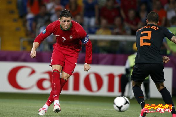 Group B: UEFA EURO 2012 - Portugal v Netherlands