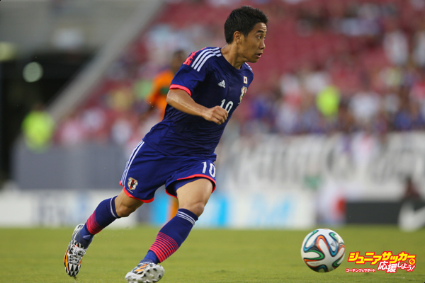 Japan v Zambia - International Friendly