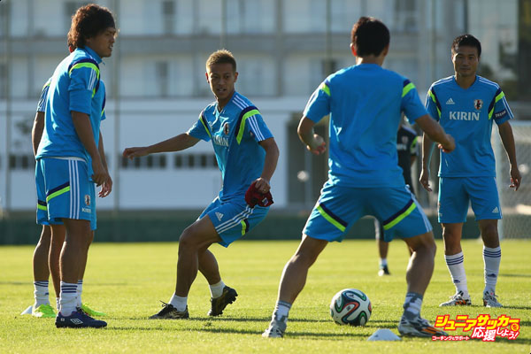 Japan Training Session