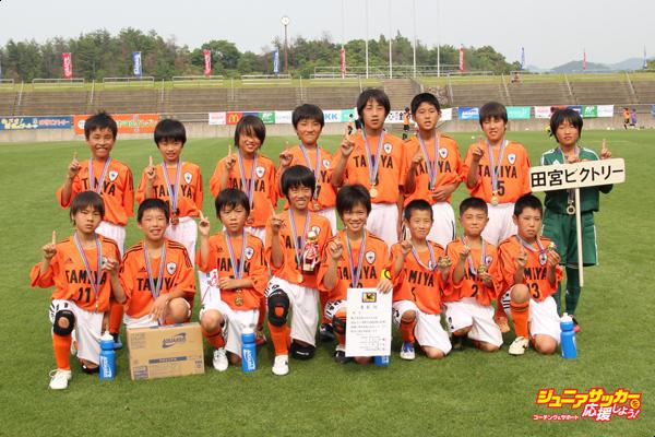 2014全少徳島012