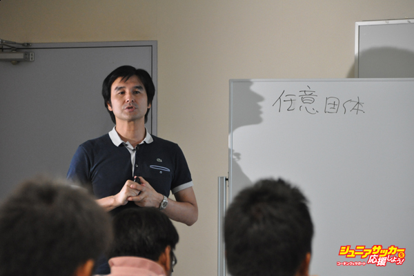 140725谷塚さんセミナー②