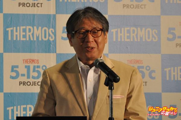 サーモス森田さん