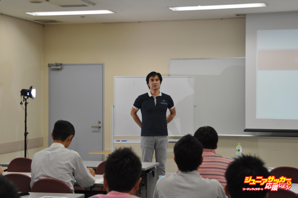 140725谷塚さんセミナー