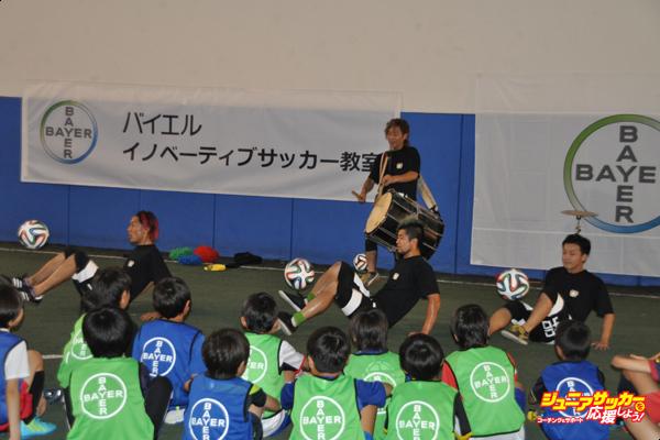 バイエルサッカー教室③
