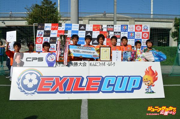 140928エグザイルカップ決勝大会027