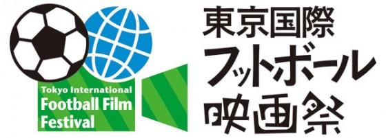 20141105_logo-560x201