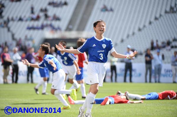 Danone Nations Cup 2014 - Stadium Matches