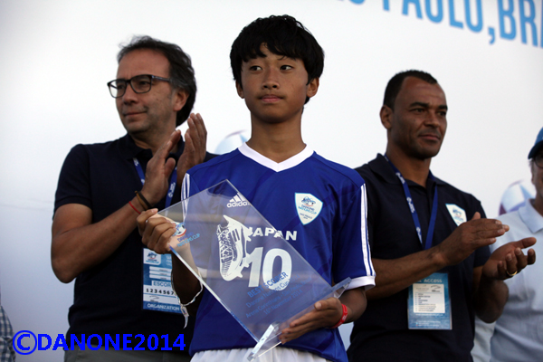Danone Nations Cup 2014 - Ceremony Prizes