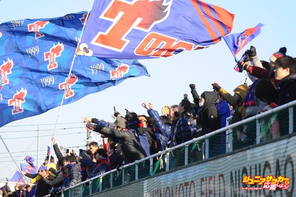 141227高円宮杯U15決勝004