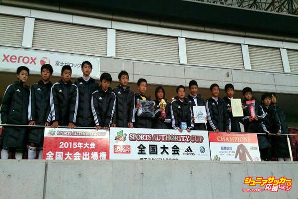 スポーツオーソリティカップ2014優勝BUDDYFC
