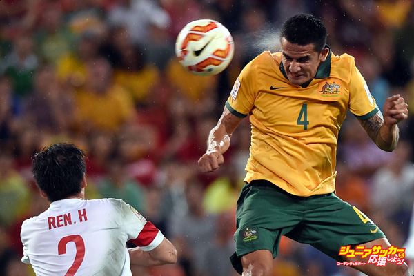 China PR v Australia: Quarter Final - 2015 Asian Cup