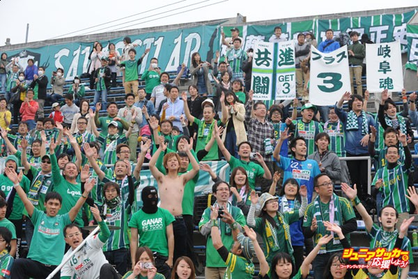 Yokohama F.C. v FC Gifu - J.League 2 2014