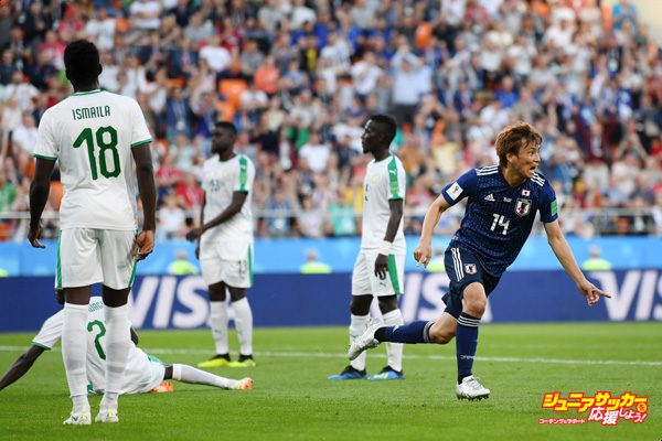 YEKATERINBURG, RUSSIA - JUNE 24:  Takashi Inui of Japan celebrates after scoring his team's first goal during the 2018 FIFA World Cup Russia group H match between Japan and Senegal at Ekaterinburg Arena on June 24, 2018 in Yekaterinburg, Russia.  (Photo by David Ramos - FIFA/FIFA via Getty Images)