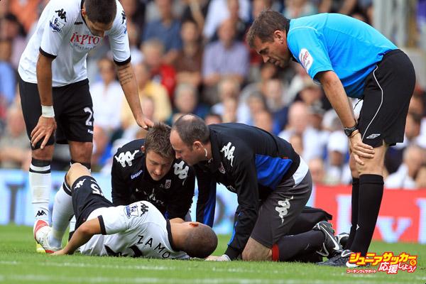 Fulham v Wolverhampton Wanderers - Premier League