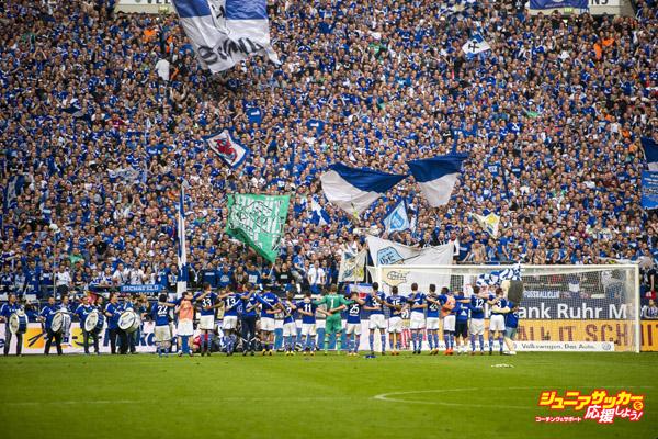 """Bundesliga - """"Schalke 04 v Borussia Dortmund"""""""