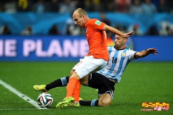Netherlands v Argentina: Semi Final - 2014 FIFA World Cup Brazil