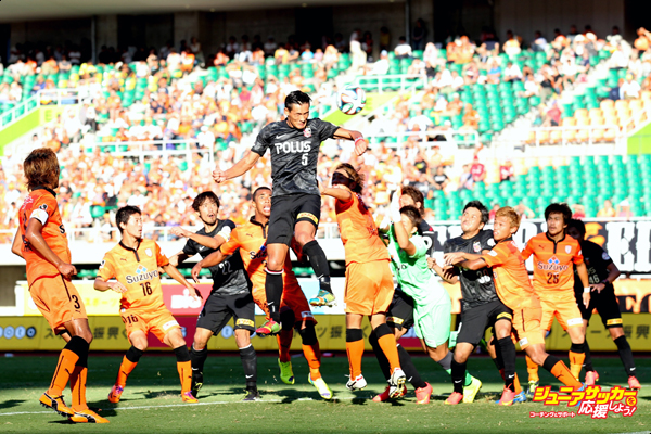 Shimizu S-Pulse v Urawa Red Diamonds - J.League 2014